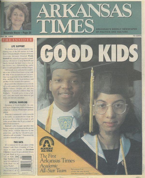 1995 Academic All-Stars